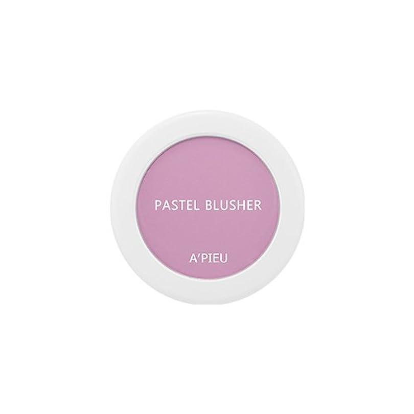 絶滅発音小道アピュ[APIEU] Pastel Blusher パステル ブラッシャー (VL01) [並行輸入品]