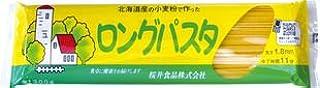 桜井食品 ロングパスタ 300g×5個          JAN:4960813240580
