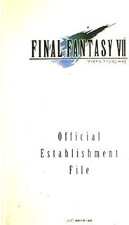ファイナルファンタジーVII Official Establishment File