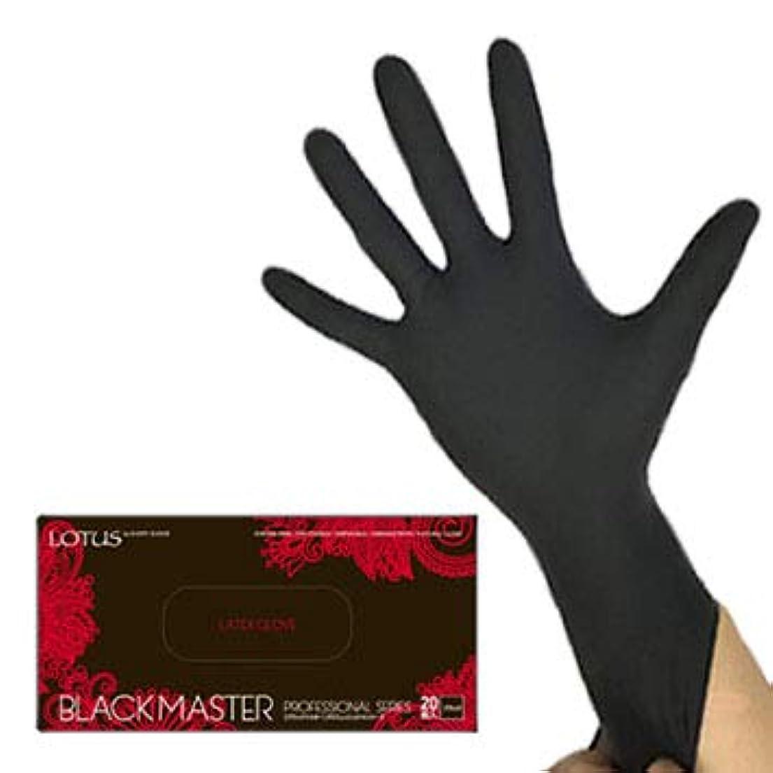 タイヤオートメーション掃除(ロータス)LOTUS ブラックマスターレッド (ラテックス グローブ ロングタイプ 29cm 厚手 左右兼用 20枚入) (M)