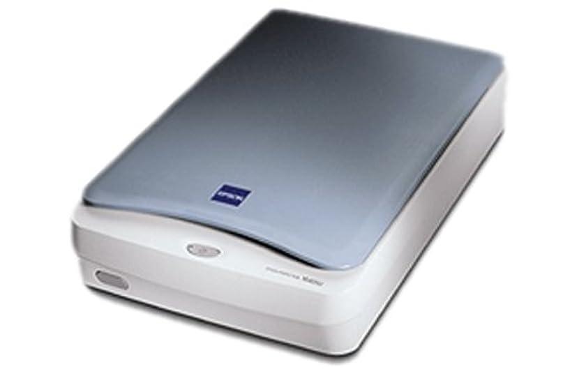 Epson Perfection 1640SU Scanner