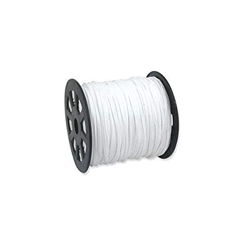 BeadsTreasure White Suede Cord Lace Leather Cord For Jewelry Making 3x1.5 mm-20 Feet.
