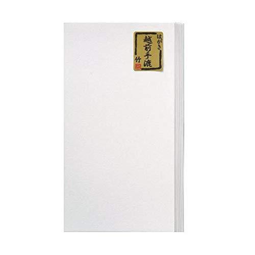 シンプルなデザイン はがき長3判 越前手漉 竹 100枚 BB64 〈簡易梱包