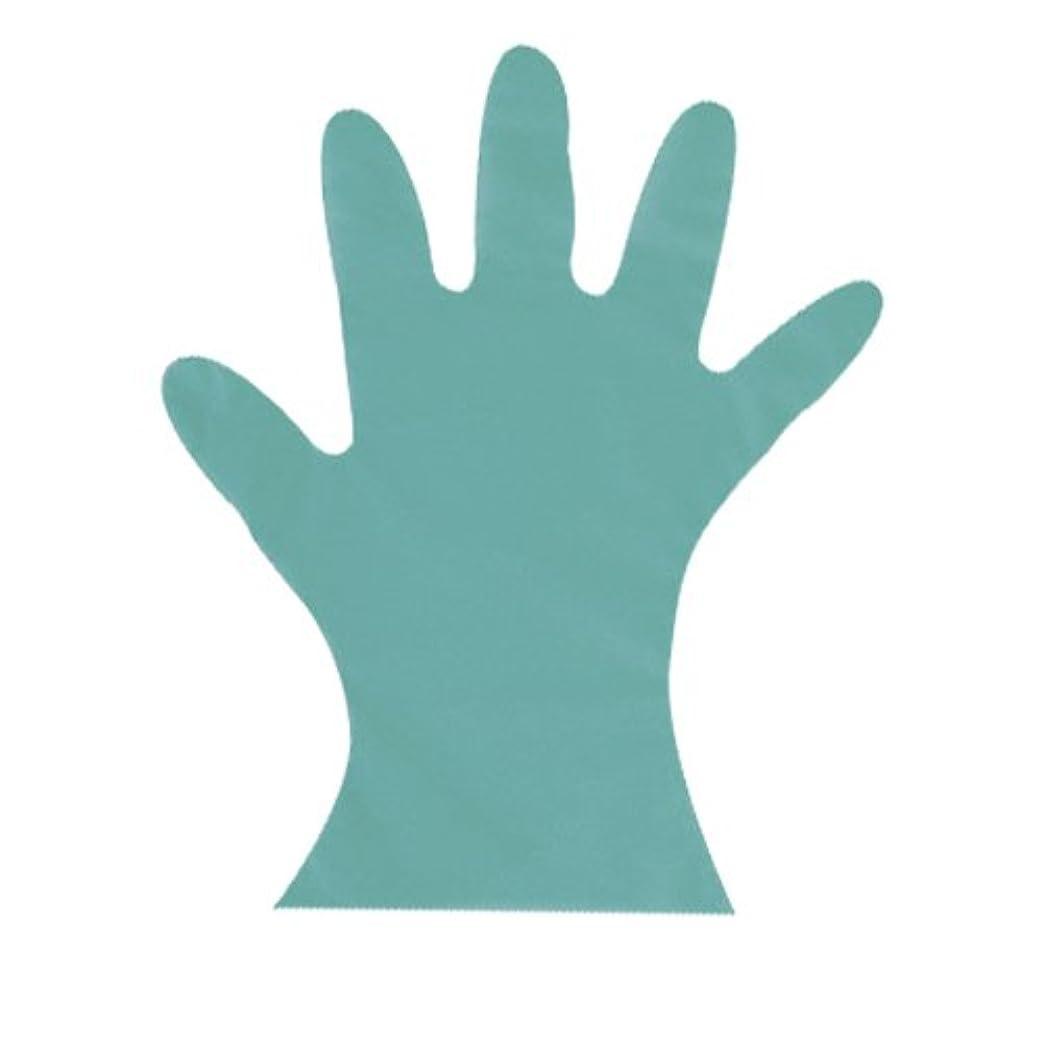 懺悔比べるアラートカラーマイジャストグローブ #28 化粧箱(5本絞り)200枚入 グリー S 27μ