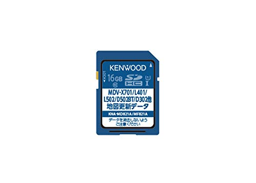 Kenwood(ケンウッド)カーナビ用地図ソフト2021年版 KNA-MD821A