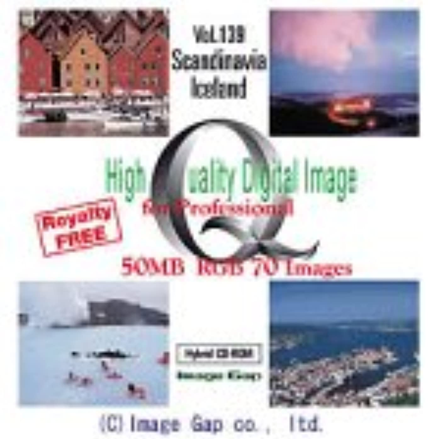 名誉国勢調査プレーヤーHigh Quality Digital Image Scandinavia / Iceland