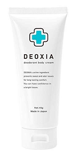 DEOXIA(デオシア) デオドラントクリーム3D