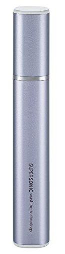 シャープ SHARP 超音波ウォッシャー (コンパクト軽量タイプ USB防水対応) バイオレット系 UW-S2-V
