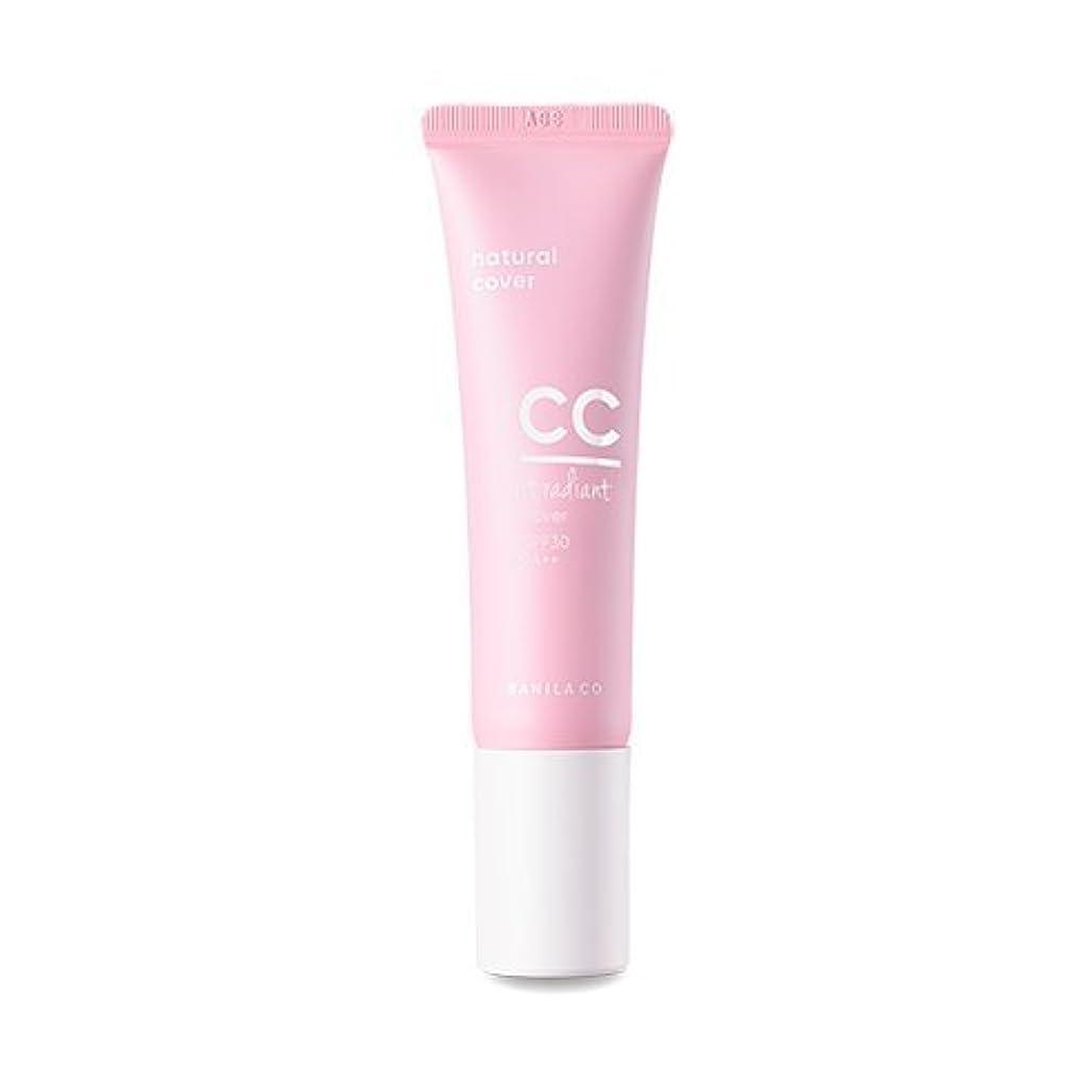 フレームワーク女王コーン[BANILA CO] バニラコイッラディアントCCカバークリーム 30ml / banila co it radiant CC cover cream SPF30 PA++ natural cover [並行輸入品] (Light Beige)