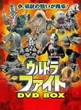 ウルトラファイト スーパーアルティメットBOX [DVD]