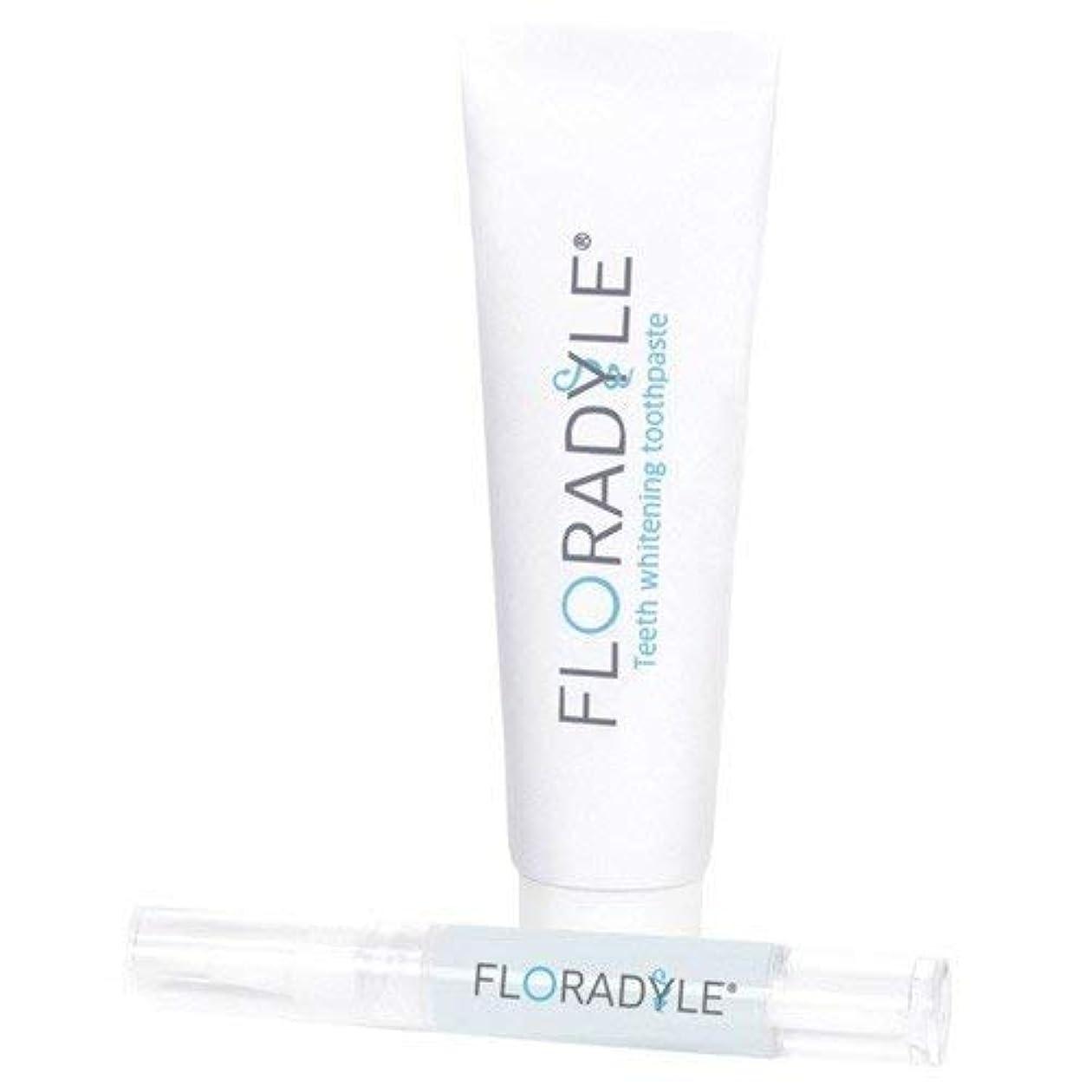 味わうインサートジャケットFloradyle(フロラダイル) ホワイトニングジェル&ホワイトニング歯磨き粉 セット
