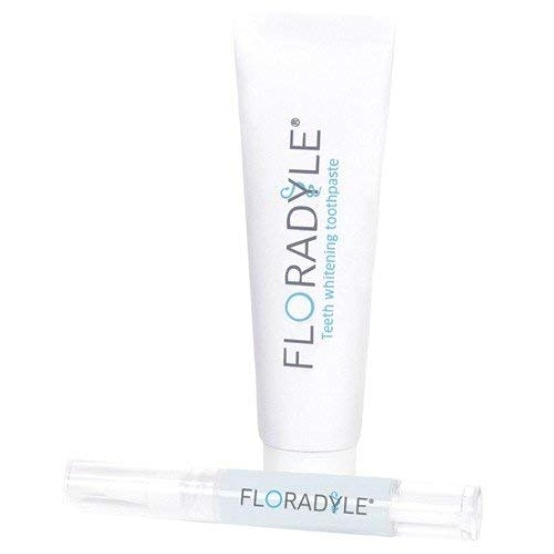 騒乱アラームサイトラインFloradyle(フロラダイル) ホワイトニングジェル&ホワイトニング歯磨き粉 セット