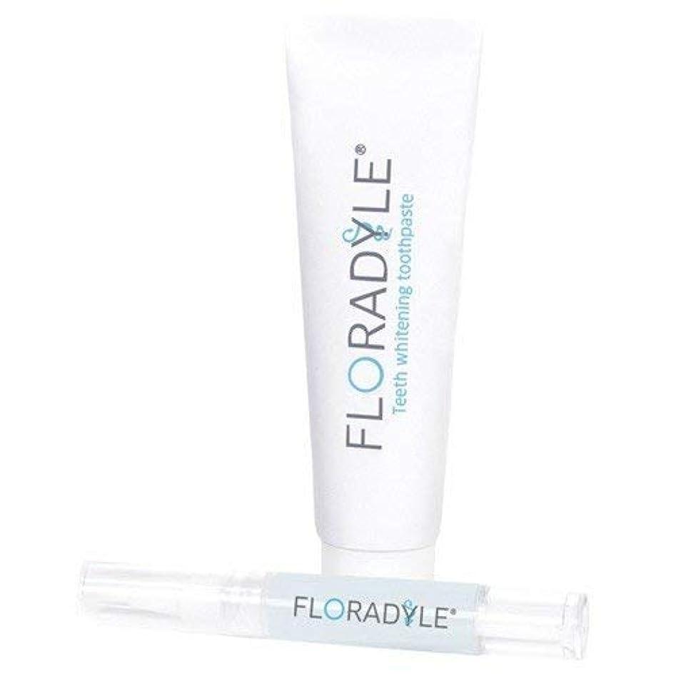 瞑想するマント悪性腫瘍Floradyle(フロラダイル) ホワイトニングジェル&ホワイトニング歯磨き粉 セット