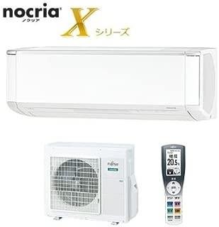 富士通ゼネラル DUAL BLASTER『nocria(ノクリア) Xシリーズ』エアコン(おもに18畳) (ホワイト) AS-X56H2-W