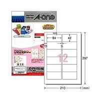 (業務用セット) パソコンプリンタ&ワープロラベルシール(A4) Panasonic 12面(1片:縦42.0×横84.0mm) 1パック(20枚) 【×10セット】 ds-1642799