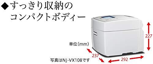 三菱電機 IHジャー炊飯器 備長炭炭炊釜 5.5合炊き ピュアホワイト NJ-VX108-W