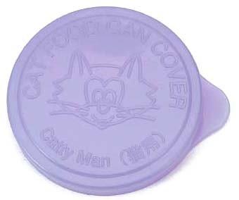 キャティーマン (CattyMan)ハヤシ キャットフード缶カバー2枚入りミニ缶用