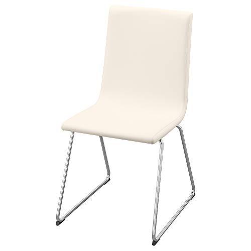 VOLFGANG Stuhl 50x53x88cm verchromt / Bomstad weiß