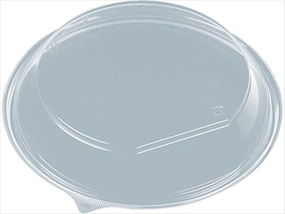 心のこもったはっきりしない足エフピコ 使い捨て容器蓋 T-コリーナ25-25 内嵌高蓋 50枚入 7R852526