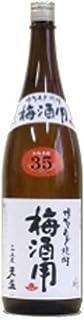 博多むぎ焼酎 天盃 梅酒用 35度 1800ml