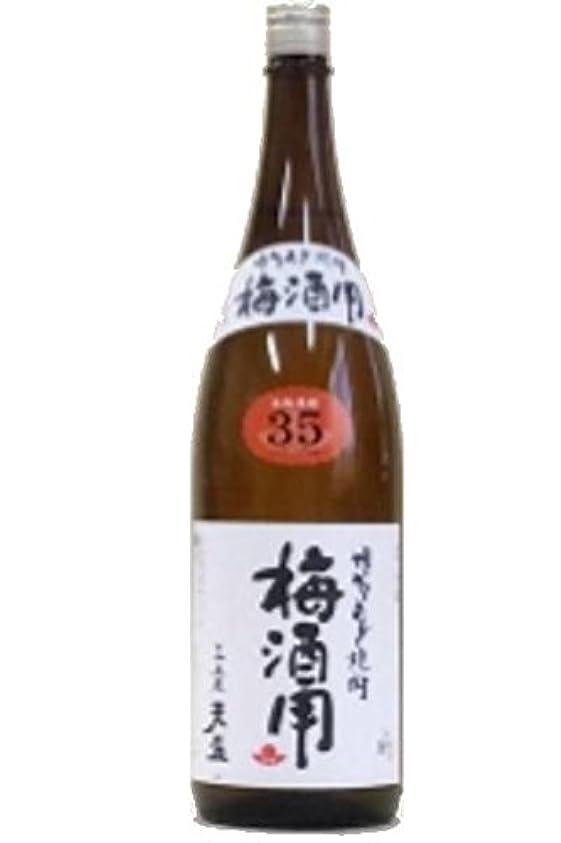 シネウィ無駄な後ろ、背後、背面(部博多むぎ焼酎 天盃 梅酒用 35度 1800ml