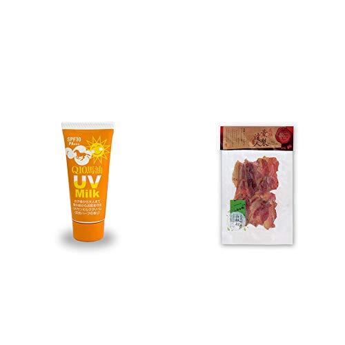 [2点セット] 炭黒泉 Q10馬油 UVサンミルク[天然ハーブ](40g)・薫製達人 豚バラベーコン燻製(60g)[飛騨山椒付き]