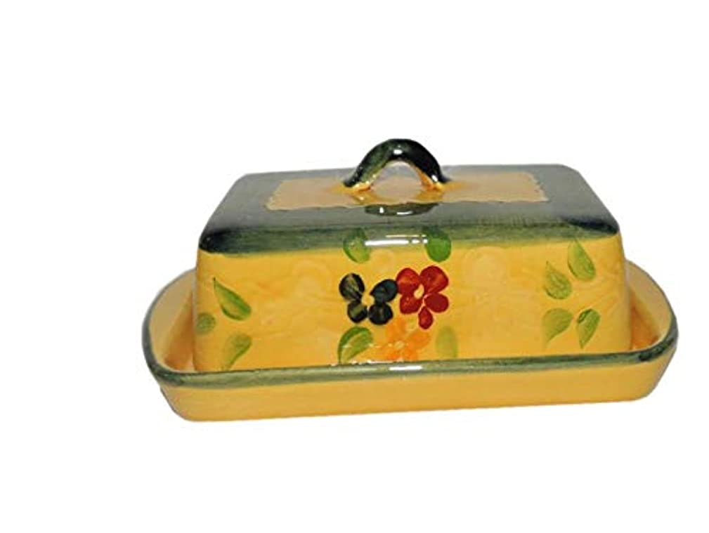 Souleo, Provence Terre è Provence, Traditional European Square Covered Butter Dish, Divers Pattern, 7.5