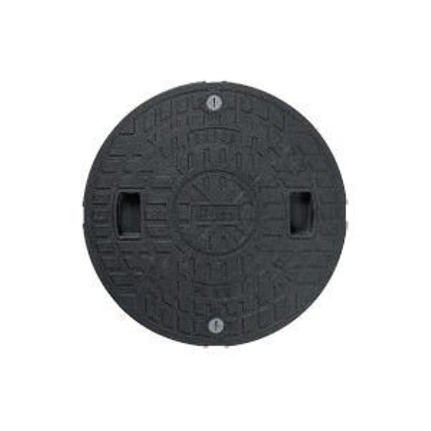 修正狭いファーザーファージュ丸マス蓋 ブラック 樹脂製 600型 JM600C-1 ロック付(穴なし) 城東テクノ