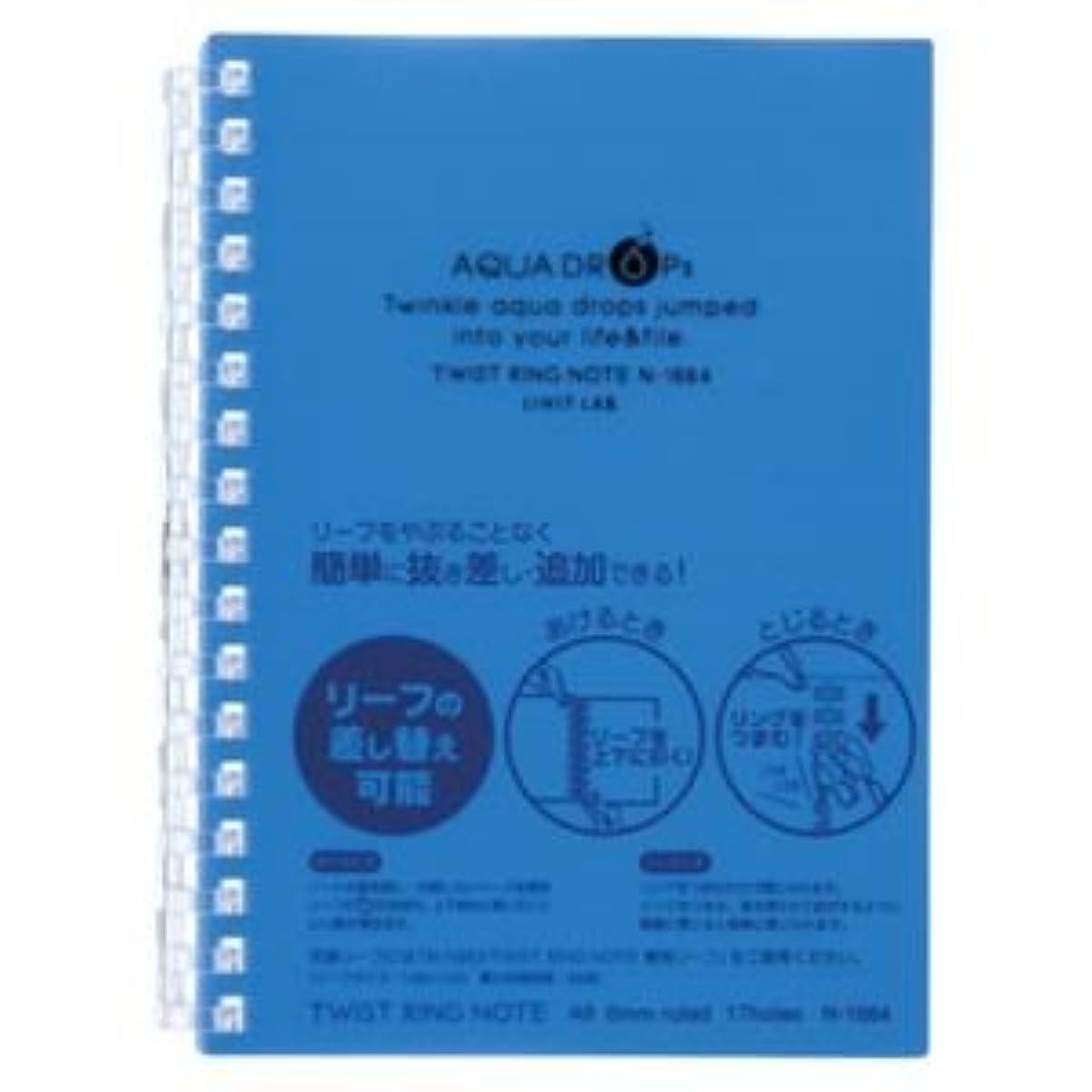 (業務用セット) リヒトラブ AQUA DROPs ツイストリング?ノート A6判 N-1664-8 青 1冊入 【×10セット】