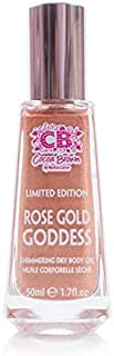 [Cocoa Brown ] マリッサ?カーターのカカオブラウンはゴールド女神のローズオイル - Cocoa Brown by Marissa Carter Rose Gold Goddess Oil [並行輸入品]