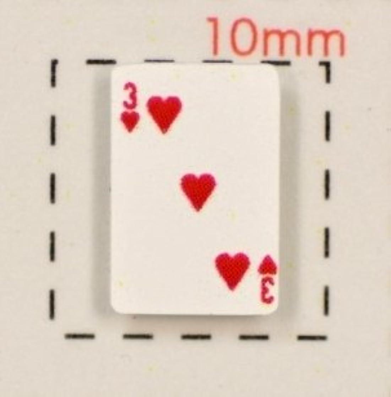 感情熱外部【トランプネイルシール】カード(2)ハート3/1シート12枚入