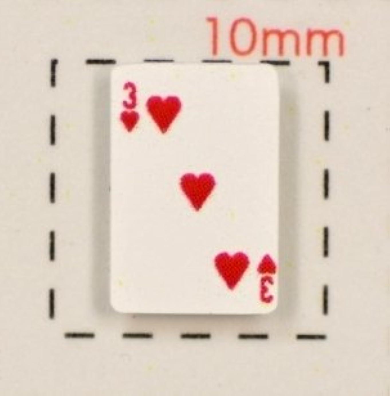 ホイール縫い目自伝【トランプネイルシール】カード(2)ハート3/1シート12枚入