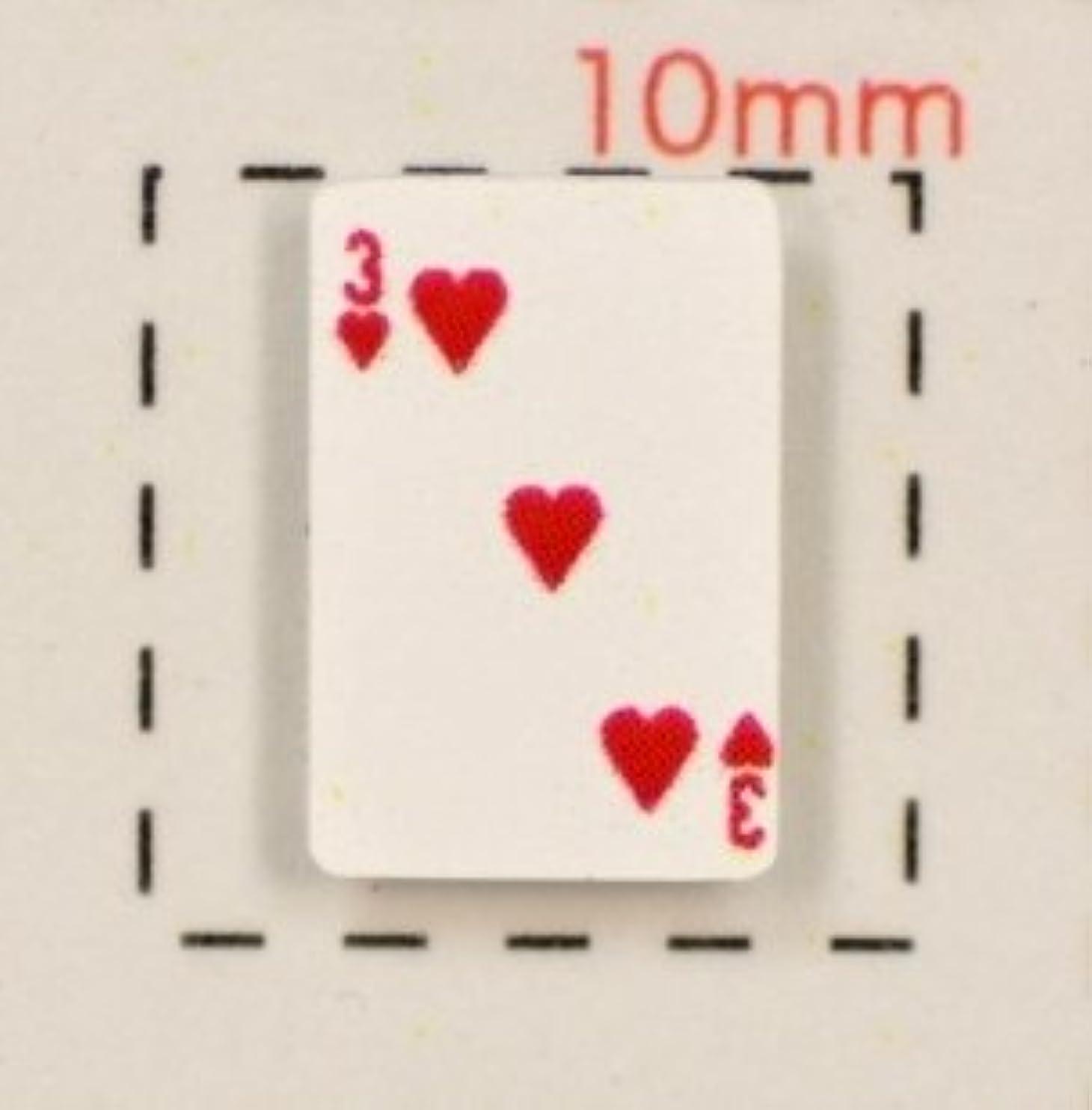 区ビタミン洞察力【トランプネイルシール】カード(2)ハート3/1シート12枚入