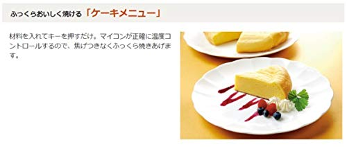象印マイコン炊飯ジャー5.5合炊きホワイトNL-DS10-WA