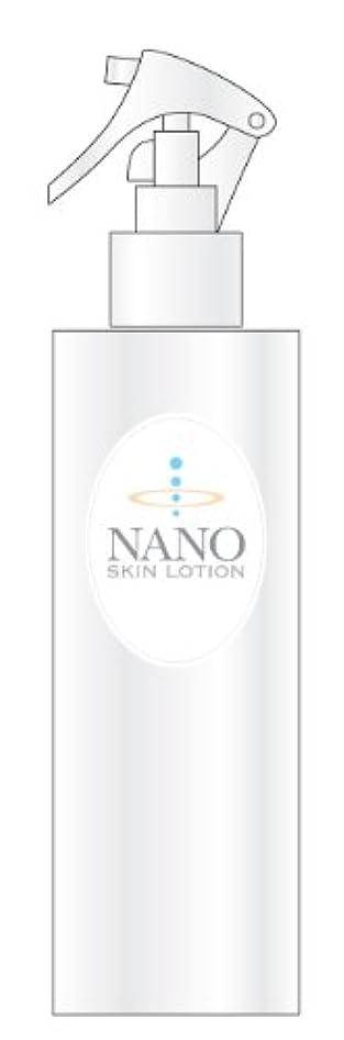 規則性頻繁に発掘ナノスキンローション 200ml