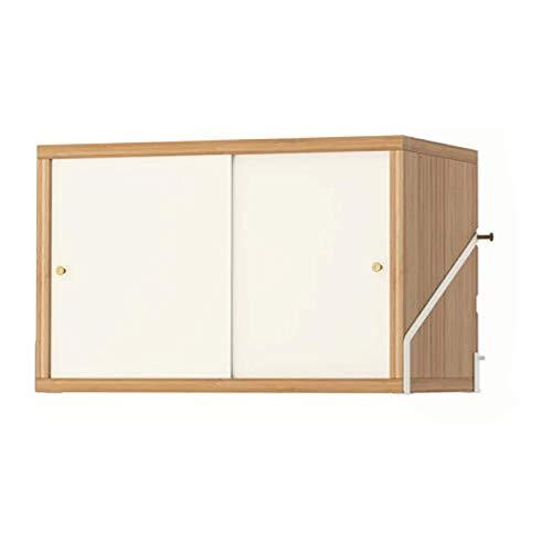 Ikea Svalnas Schrank mit 2 Türen, Bambus, Weiß, 003.228.97
