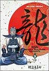 龍(RON) (3) (ビッグコミックス)