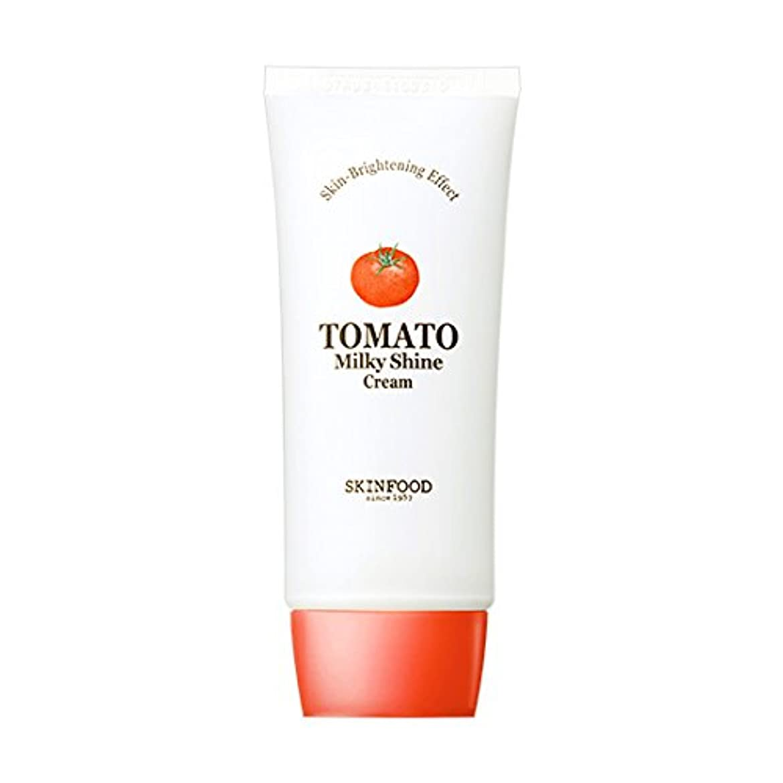 スチュワーデスのためブランドSkinfood トマトミルキーシャインクリーム/omato Milky Shine Cream 50ml [並行輸入品]