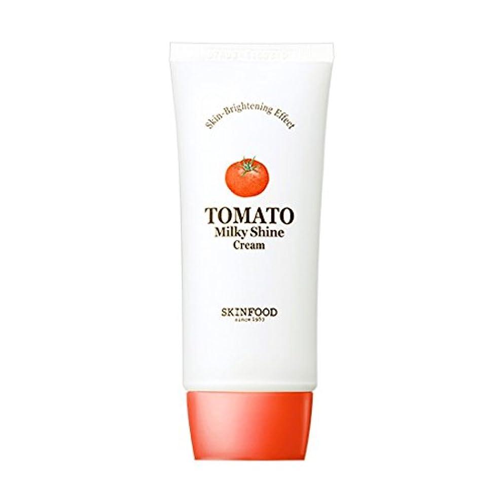頬骨プーノ有名なSkinfood トマトミルキーシャインクリーム/omato Milky Shine Cream 50ml [並行輸入品]