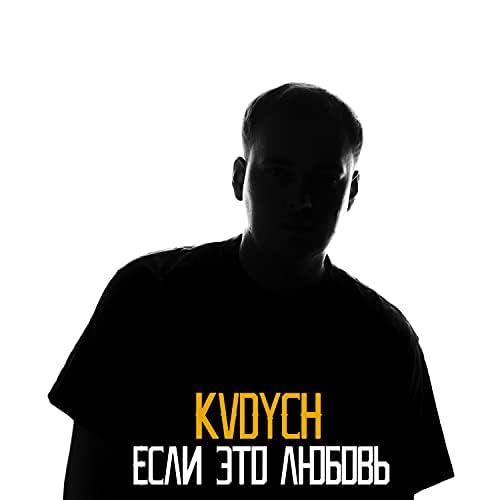 Kvdych