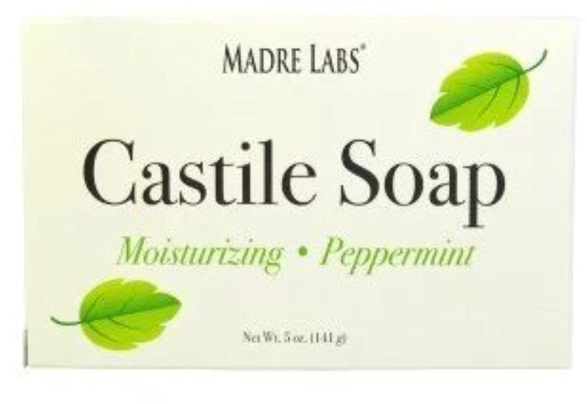 衣類ディスコこれまでマドレラブ ペパーミント 石鹸 Madre Labs, Castile Soap Bar [並行輸入品]