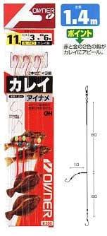 オーナー針 赤金カレイ2本 赤.金 鈎12/ハリス3 N-743