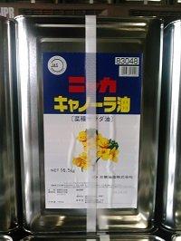 ニッカ キャノーラ油 16.5kg 業務用 一斗缶