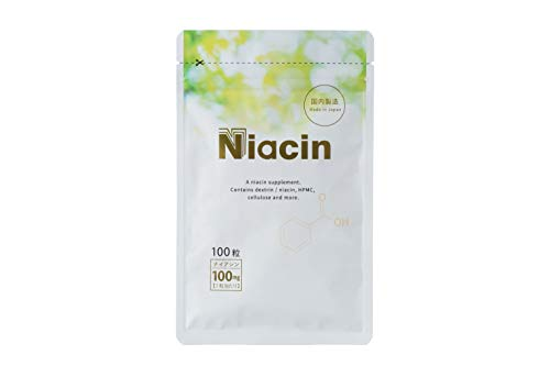 【日本製】結喜堂 ナイアシン Niacin ビタミンB3 サプリメント 100mg 100粒 【国内製造】
