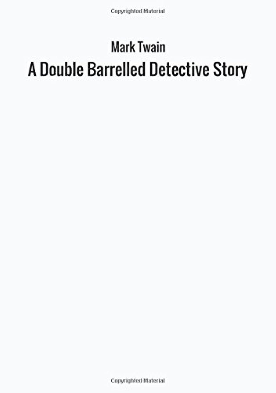 のため重要性豆腐A Double Barrelled Detective Story