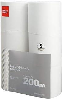 トイレットペーパー シングル オフィス・デポ オリジナル 長尺トイレットロール 箱買い 芯なし シングル 200m (1箱(6ロール×8パック))