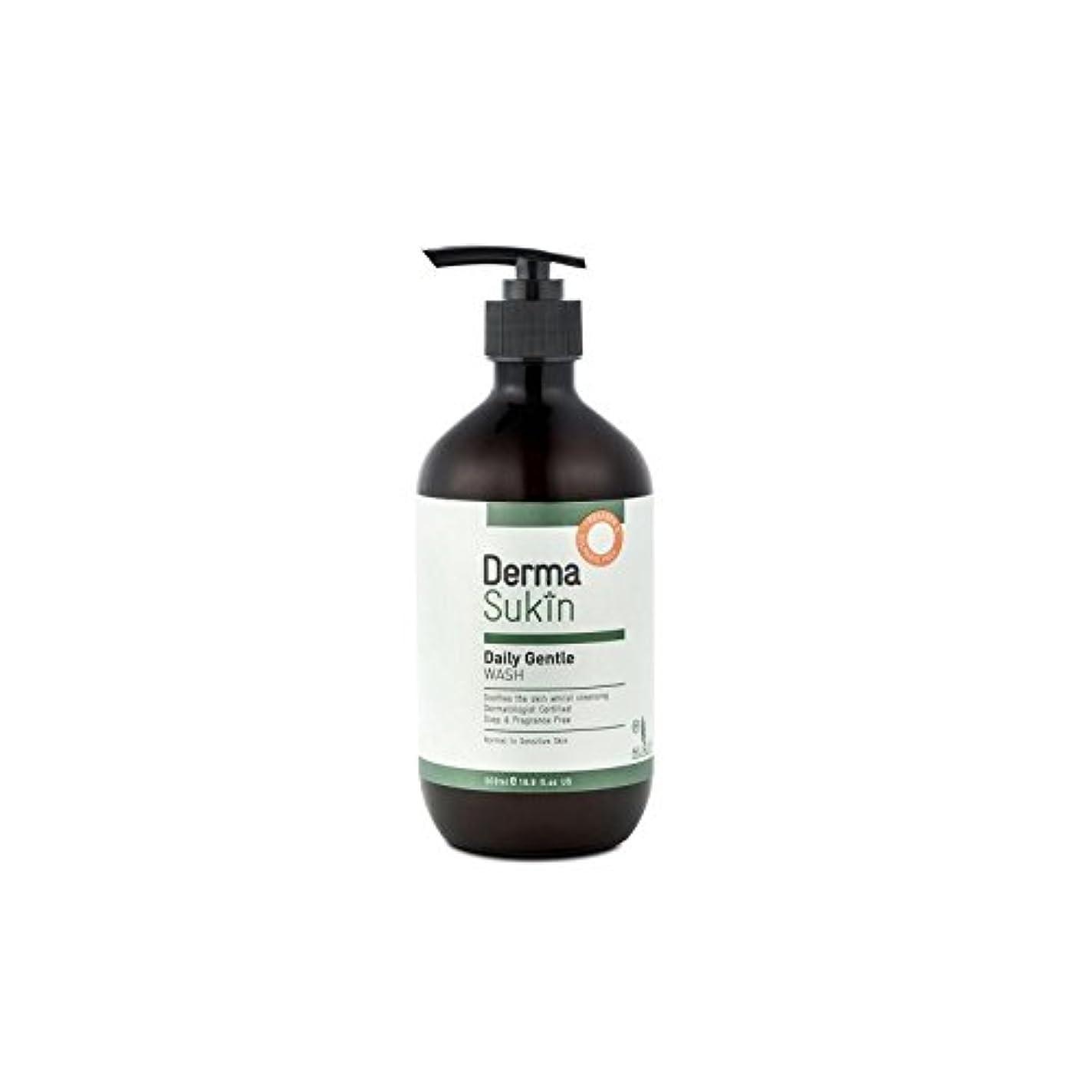 野心磁気ブリリアント日々の優しいソープフリーウォッシュ(500ミリリットル) x2 - Dermasukin Daily Gentle Soap Free Wash (500ml) (Pack of 2) [並行輸入品]