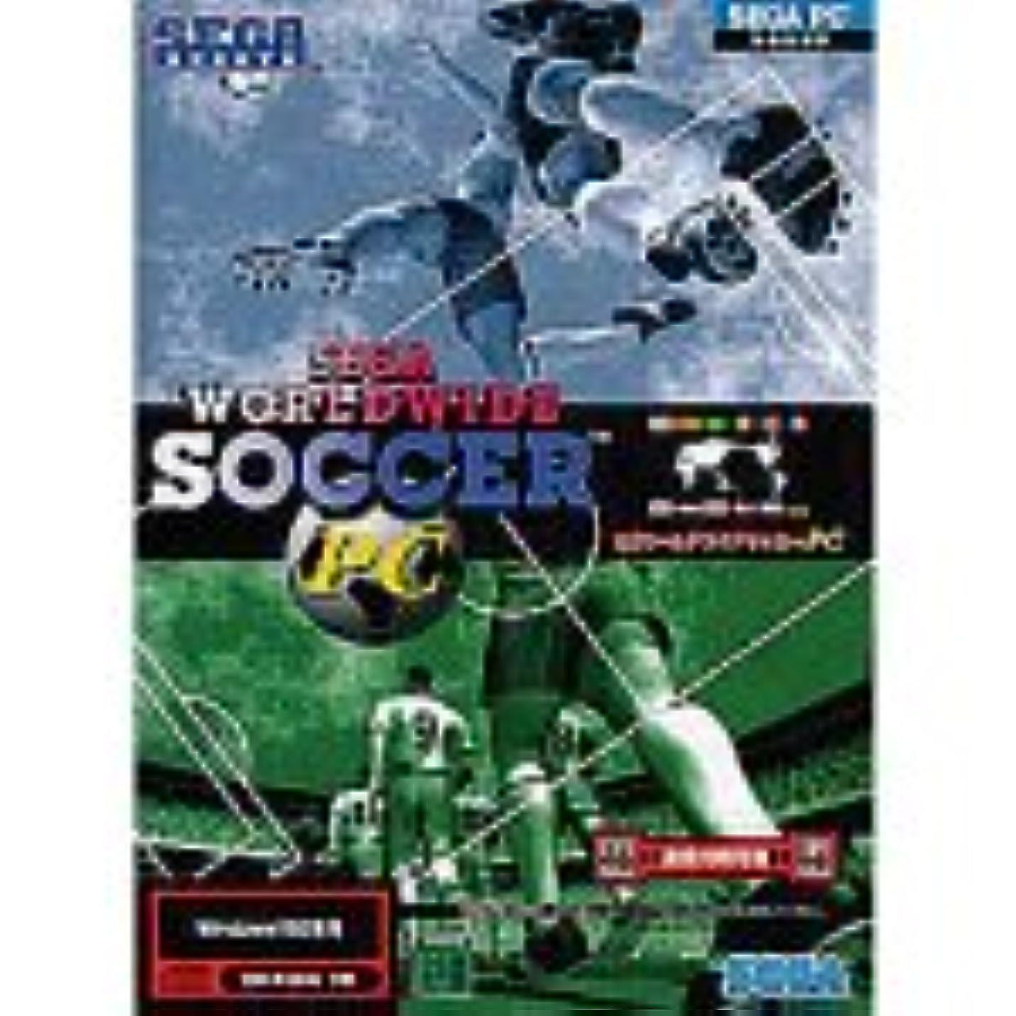コットンエピソード便利さセガ ワールドワイドサッカーPC