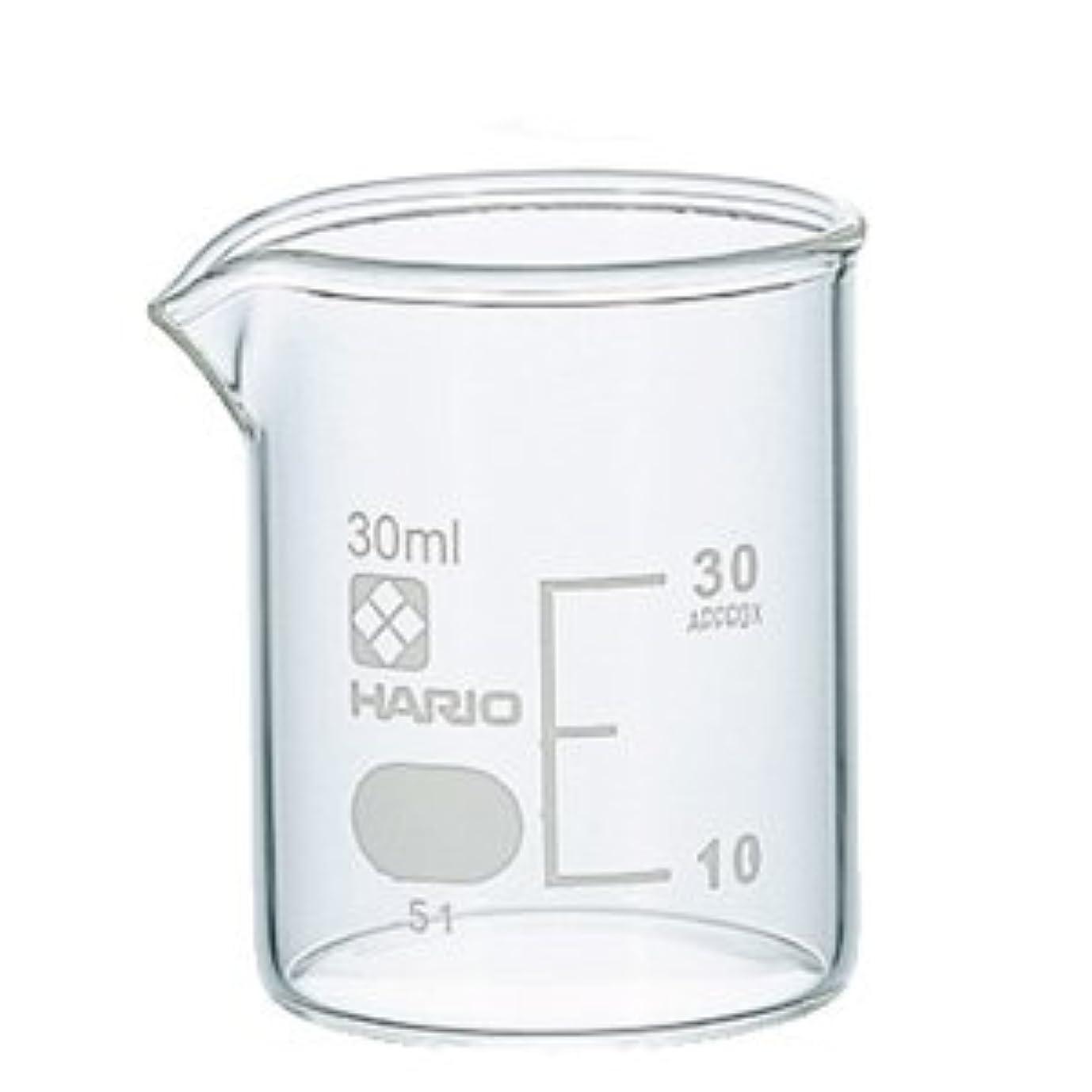 柔らかい半円視力ガラスビーカー 30ml 【手作り石鹸/手作りコスメ/手作り化粧品】