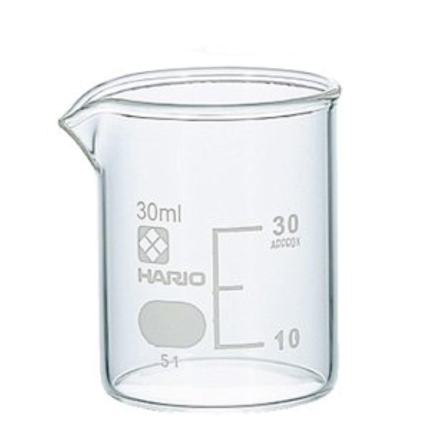 評価可能インク楽なガラスビーカー 30ml 【手作り石鹸/手作りコスメ/手作り化粧品】